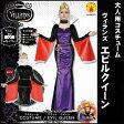 【あす楽】ルービーズ(rubie's) エビルクイーン 大人用 [95319 Costume Adult Evil Queen]♪ハロウィン 仮装 衣装 コスプレ コスチューム 大人用 レディース ディズニー公式ライセンス 女 0702bonus_coupon