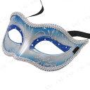 Uniton ベネチアンマスク フェアリー ブルー 仮装 衣装 変装グッズ ハロウィングッズ パーティーグッズ コスプレアクセサリー ヴェネチアン ドミノマスク アイマスク 仮面舞踏会 かぶりもの