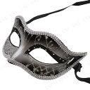 Uniton ベネチアンマスク フェアリー ブラック 仮装 衣装 変装グッズ ハロウィングッズ パーティーグッズ コスプレアクセサリー ヴェネチアン ドミノマスク アイマスク 仮面舞踏会 かぶりもの