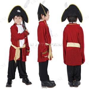 【あす楽】Patymoパイレーツボーイ子供用♪ハロウィン仮装衣装コスプレコスチュームハロウィングッズ海賊パイレーツ男の子キッズ子供用子どもこども
