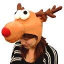 Patymo トナカイハット Deer hat [ 仮装 クリスマス コスプレ トナカイ 帽子 かぶりも