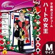 【取寄品】ルービーズ(rubie's) ハートの女王 子供用 M [802061M Child Queen Of Hearts - M]♪ハロウィン 仮装 衣装 コスプレ コスチューム 子供用 キッズ 子ども用 こども ディズニー公式ライセンス ハー