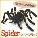 Uniton 30cm スパイダー オレンジ×ブラック ハロウィン 雑貨 クモ 蜘蛛 飾り 装飾品 デコレーション インテリア くも 置物