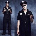 あす楽対応送料無料コップ(警官)大人用Mハロウィン仮装衣装コスプレコスチュームメンズポリスマン警察官お巡りさん
