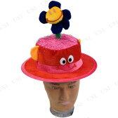 フォーラム(Forum Novelties) スマイルクラウンハット レッド♪ハロウィン 仮装 衣装 コスプレ コスチューム 大人用 ピエロ帽子 ハット キャップ かぶりもの ピエロ クラウン 道化師