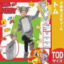 子ども用トムTハロウィン衣装子供仮装衣装コスプレコスチュームキッズパーティーグッズキャラクタートムとジェリーアニメ正規ライセンス品ネコ猫子供用男の子女の子
