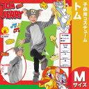 子ども用トムMハロウィン衣装子供仮装衣装コスプレコスチュームキッズパーティーグッズキャラクタートムとジェリーアニメ正規ライセンス品ネコ猫子供用男の子女の子
