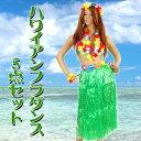 Patymoハワイアンフラダンス5点セット(グリーン)ハロウィン衣装仮装衣装コスプレコスチューム大人用女性用レディースパーティーグッズ海外民族衣装フラダンサー
