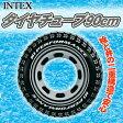 INTEX(インテックス) タイヤ・チューブ 90cm 59252♪アウトドア・ビーチグッズ 浮き輪 浮輪 うきわ ウキワ 86cm〜100cm 大人用 05P09Jul16