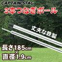 CAPTAIN STAG(キャプテンスタッグ) バーベキュー キャンプ用品