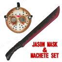 ジェイソンマスク&マチェットナイフセット ハロウィン 仮装 衣装 コスプレ コスチューム ホッケーマスク 武器 かぶりもの 13日の金曜日 ホラー 怖い 映画