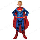Rubie's(ルービーズ) スーパーマン アメコミ風 子供用 M♪ハロウィン 仮装 衣装 コスプレ コスチューム 子供用 子ども用 キッズ 男の子 スーパーマン_hw16_by01 映画 スーパーマン Superman DCコミック アメコミ