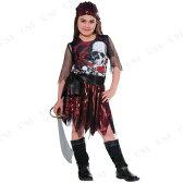 Rubie's(ルービーズ) ムーンライトパイレーツ 子供用 M♪ハロウィン 仮装 衣装 コスプレ コスチューム 子供用 キッズ 子ども用 こども 女の子 海賊 パイレーツ
