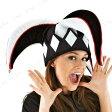 ロイヤルピエロハット ブラック/ホワイト ハロウィン コスプレ 大人用 変装グッズ パーティーグッズ イベント・装飾 イベントコスチューム 道化師 クラウン 帽子 かぶりもの ピエロ_hw16_mn07 ぼうし キャップ ぴえろ サンタクロース