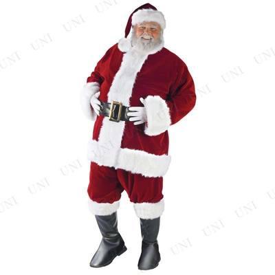 【送料無料】サンタ コスプレ ウルトラベルベットサンタスーツ Std サンタコス 大人用 衣装 クリスマス メンズ サンタクロース サンタ服 仮装 コスチューム 男性用