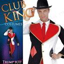 楽天パーティワールド【あす楽12時まで】 CLUB KING Trump suit(トランプスーツ) [ 仮装 衣装 コスプレ ハロウィン コスチューム 大人 メンズ 帽子 マジシャン マッドハッター トランプ 大人用 パーティーグッズ 男性用 帽子屋 ]