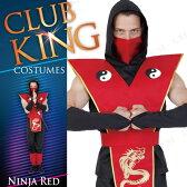 あす楽対応 CLUB KING Ninja Red(ニンジャレッド) ハロウィン 仮装 衣装 コスプレ コスチューム 男性用 メンズ 大人用 パーティーグッズ 忍者 ハロウィーン 時代劇 着物 和服 お芝居 和風 和装