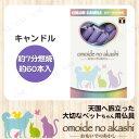 ペット仏具 omoide no akashi / おもいでのあかし カラーキャンドル バイオレット 60本 犬用品 ペット用品 ペットグッズ...