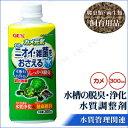 【取寄品】 カメ水槽用 ニオイ雑菌をおさえる水 300cc ペット用品 ペットグッズ 飼育用品 亀 かめ 爬虫類