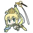 Fate/Grand Order アーチャー:アルトリア・ペンドラゴン つままれストラップ 【 Fate/stay night FGO 】