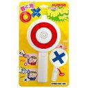 ○×ピンポンブー 【 盛り上げグッズ クイズ用品 イベント用...