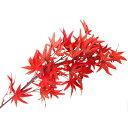 [2点セット] 90cmスプレー 紅葉 晩秋 造花挿花(さしばな) 人工観葉植物 一輪挿し 【 フェイクフラワー インテリアフラワー アートフラワー 】
