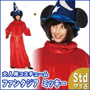 ミッキーマウス ファンタジア ハロウィン コスチューム レディース ディズニー キャラクター
