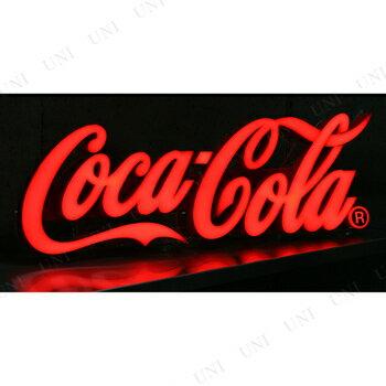 送料無料 【取寄品】 コカ・コーラ ブランド LEDレタリングサイン LED Lettering Sign 店舗装飾 ディスプレイ コカコーラ インテリア雑貨 おしゃれ 壁掛け照明 ネオンサイン ネオンライト 看板