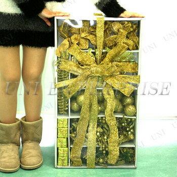 あす楽対応 送料無料 150cm用クリスマスツリーオーナメントセット(ゴールド) 装飾 ツリー飾りセット