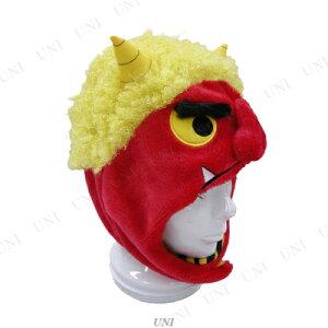 赤オニキャップ【フリース着ぐるみ・帽子・パジャマ・着ぐるみキャップ】