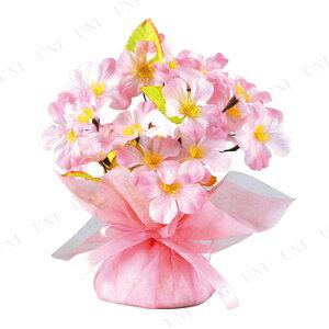 【あす楽】キュートラップ桜♪イベント・装飾お花見桜桜フラワーアレンジ