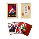花かるた 紫宸殿『桐箱入』 (赤) 【 花札 赤 オモチャ おもちゃ 玩具 カードゲーム 】
