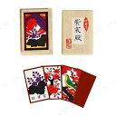 【取寄品】 花かるた 紫宸殿『桐箱入』 (赤) カードゲーム おもちゃ 玩具 オモチャ 花札
