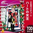 【あす楽】ルービーズ(rubie's) ハートの女王 子供用 Tod [802061T Child Queen Of Hearts - Tod]♪ハロウィン 仮装 衣装 コスプレ コスチューム 子供用 キッズ 子ども用 こども ディズニー公式ライセンス ハート
