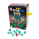(あす楽12時!)野球盤ガム(120付)1箱(格安駄菓子)【RRIDA01024】