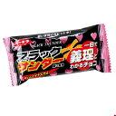 【バレンタイン】ブラックサンダー 義理チョコパッケージ20個FHSDA23882  FHSDA23882