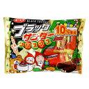 【クリスマスパーティーグッズ】ブラックサンダーミニバー クリスマス3袋 FHSXM23869...
