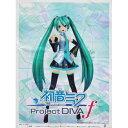 綿菓子袋 初音ミク 〜 Project DIVA f 〜100入り DICWT60403