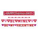 【バレンタイン】バリューパックバナーバレンタイン1パックPG120208  PG120208