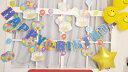 あす楽12時! [レターバナーバースデー]数字シール付きバースデーレターバナー  パーティーグッズ 誕生日 バースデー サプライズ 【pg..