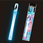(あす楽12時!)ルミカライト大閃光アーク ブルー12個【LUMFL35127】