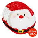【クリスマス テーブルウェア】サンタクロース