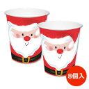 【クリスマステーブルウェア】 サンタクロース 9オンス 紙コ...