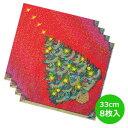 【クリスマス テーブルウェア】ウォームクリスマス ランチョンナプキン(アメリカ製)33cm角 8枚入【2点までネコポスDM便 あす楽】