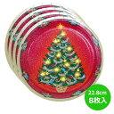 クリスマス 紙皿 ウォームクリスマス 22.8cm 8枚入り...