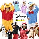 Disney-kigurumi-01