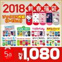 【2018年福袋】 ...