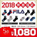 【2018年福袋】フ...