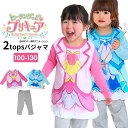 sale★プリキュア パジャマ 2tops 長袖 キッズ 女...