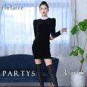 『rinfarre』は、韓国明洞の新世界デパートで人気のデザイナーズブランドとのコラボブランド。 『他では買えないこだわりの着心地』がコンセプト!!韓国製の高品質ドレスを体感下さい。